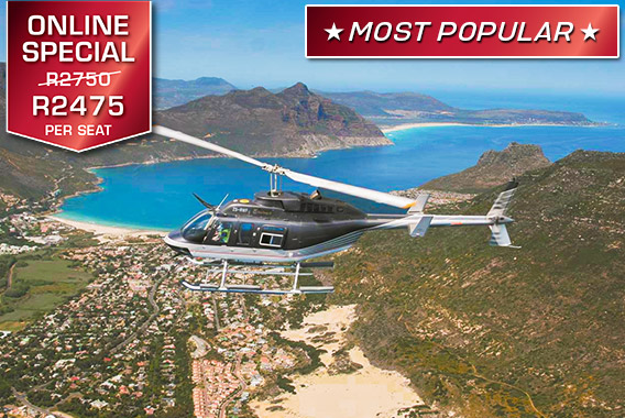Sport Cape Town Huey Helicopter | Tours | Two Oceans